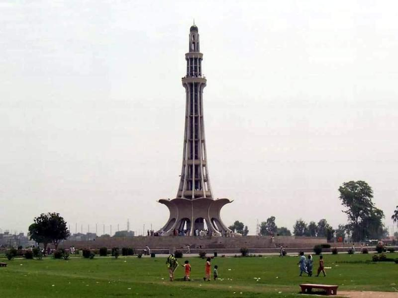 minare pakistan things to do in lahore