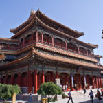 Lama Temple, Things to do in Beijing – China